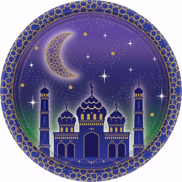 Picture of Partyteller Eid Mubarak Ramadan Blau Gold 18 cm
