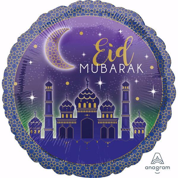 Picture of Folienballon Eid Mubarak Ramadan